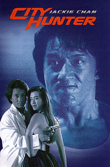 City Hunter DVD.jpg