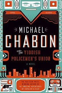 Michael Chabon. The Yiddish Policemen's Union (2007).jpg