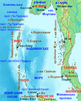 Andaman Sea.PNG
