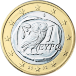 Greek 1 euro.png