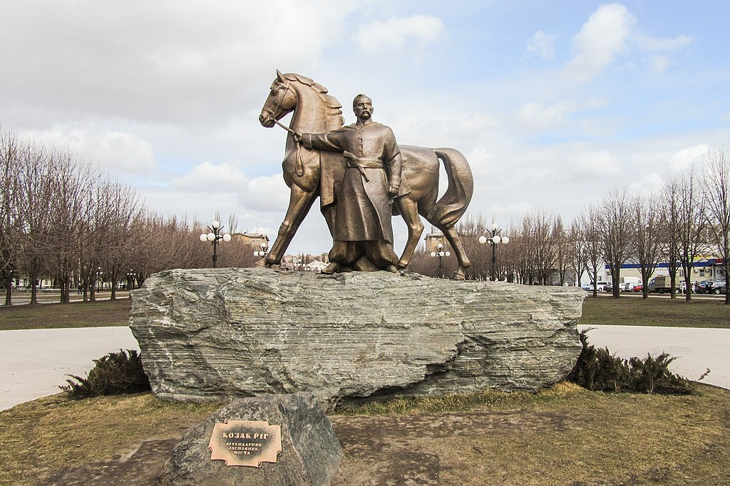 Памятник Казаку Рогу в городе Кривой Рог.JPG