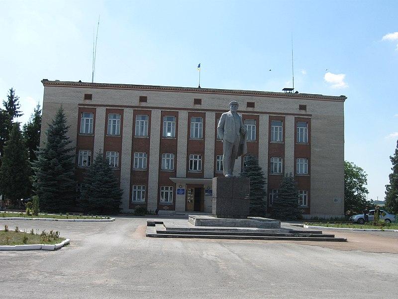 Файл:Дунаєвецька районна державна адміністрація.jpg