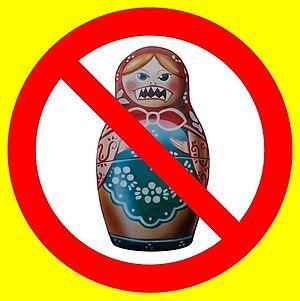 Кабмин утвердил перечень запрещенных для ввоза в Украину российских товаров - Цензор.НЕТ 5985