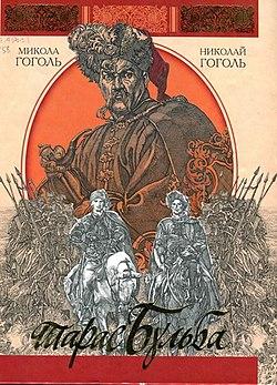 Paliturka Taras Bulba UKR 2003 (Dnipro, S. Yakutovych).jpg