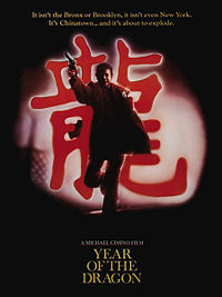 Yerar-of-the-dragon-1985-poster.jpg