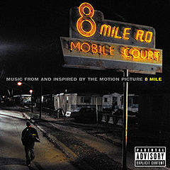Обкладинка альбому «Music from and Inspired by the Motion Picture 8 Mile» (різні виконавці, 2002)