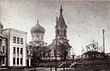 Church of Transfiguration 1929.jpg