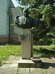 Turopyn Turiyskyi Volynska-monument to the Hero of Socialist Labor Panasiuk.jpg