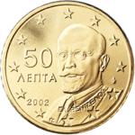 Greek 50 eurocent.png
