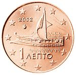 Greek 1 eurocent.jpg