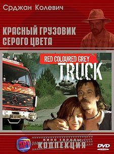 Sivi Kamion Crvene Boje