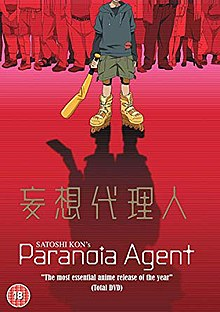 Paranoia Agent poster.jpg