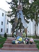 Монумент жертвам московсько-кадебістських катів у Луцьку.jpg