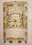 Polish-Russian peace treaty 1686-1.JPG&filetimestamp=20110907030941&