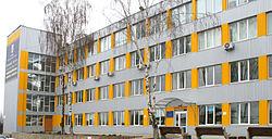 Вінницький інститут економіки віе