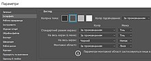 Photoshop cc color chips.jpg