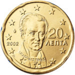 Greek 20 eurocent.png