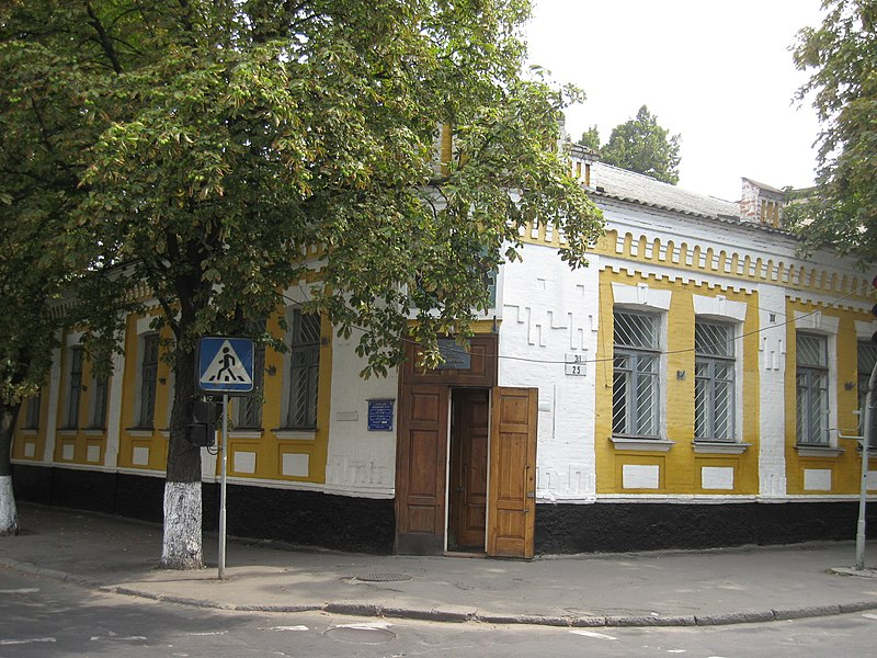 Файл:Лубенський краєзнавчий музей 1.jpg