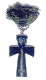 Картинки по запросу хрест петлюри