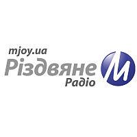 Різдвяне радіо