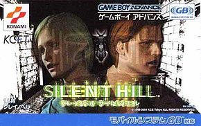 Play-novel-silent-hill.jpg