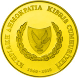 The 50th anniversary of the Republic of Cyprus gold.png