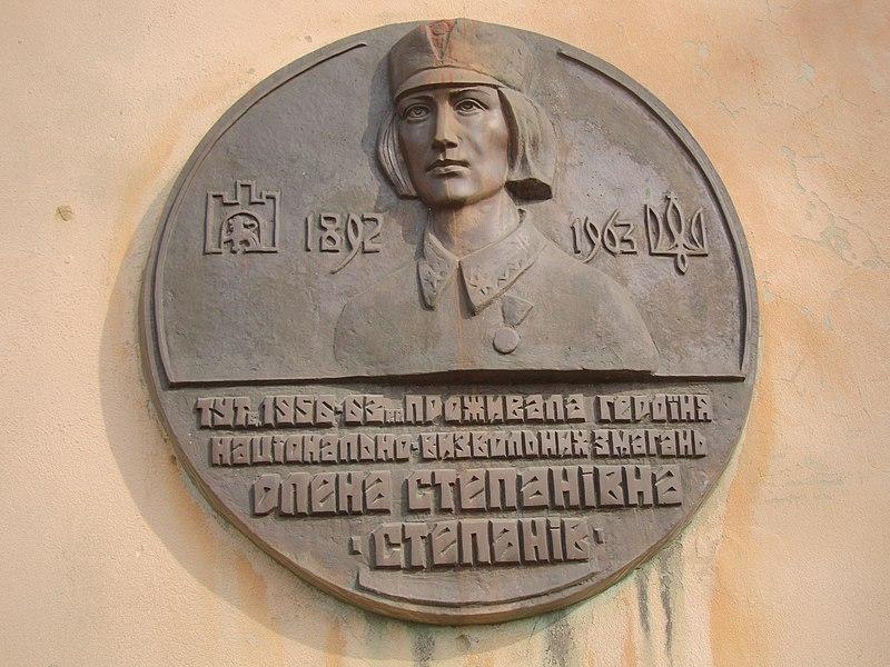 Placa conmemorativa en la pared del Museo de Elena Stepanov..JPG