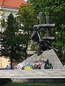 Пам'ятник жертвам комуністичних злочинів.jpg