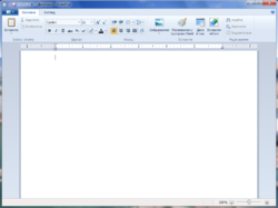 WordPad 7.png