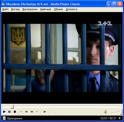 Media Player Classic.png