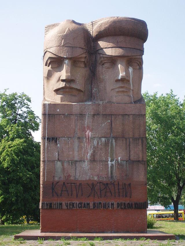 В Украине запустили сервис блокировки антиукраинской пропаганды в соцсетях - Цензор.НЕТ 8222