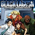 Black Lagoon OST cover.jpg