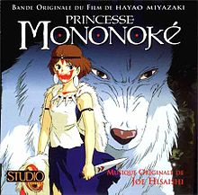 Обкладинка альбому «Princess Mononoke: Music from the Motion Picture» (Дзьо Хісаісі, )