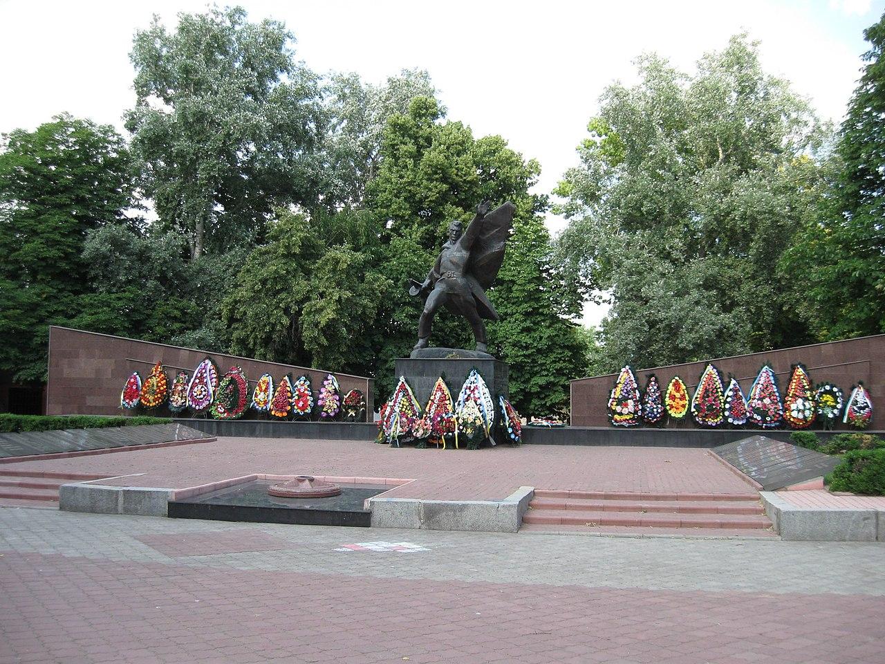 Меморіал Слави в міському парку Борисполя.jpg