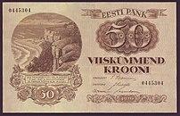 Eesti pank krooni курс к рублю монета хачатурян по краузе