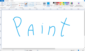 Windows 10 Paint.png