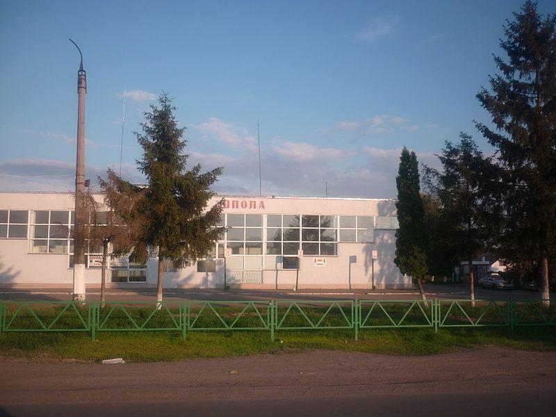 Файл:Шпола-автостанція.JPG