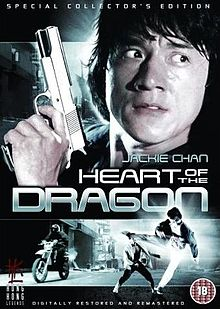 HeartOfTheDragon DVD.jpg