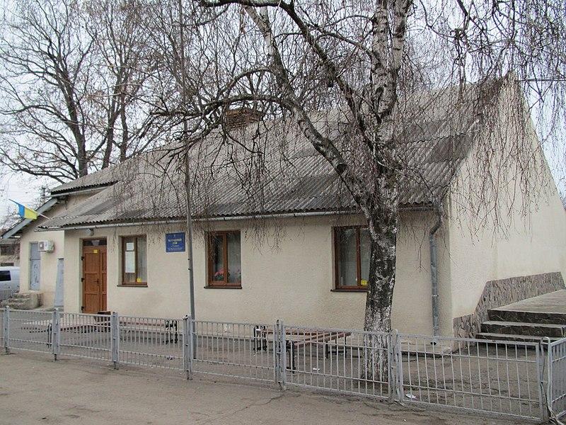 Файл:Народний дім в с. Угорники.jpg
