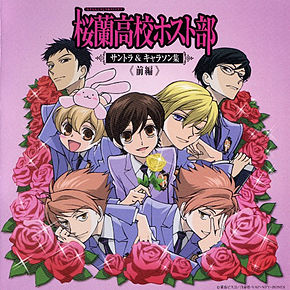 Ouran High School Host Club cover.jpg