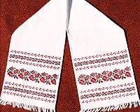 Схемы вышивки крестом свадебных рушников.