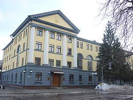 Черкаська філія національного банку