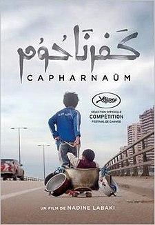 Cafarnaúm 2018 poster.jpg
