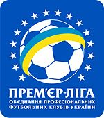 Чемпіонат україни з футболу 2014—2015