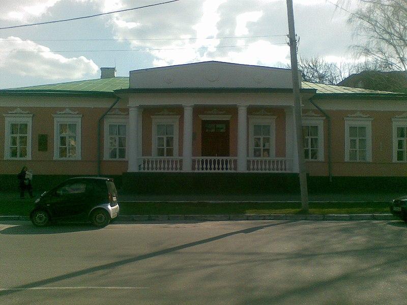 Файл:Літературно-меморіальний музей Котляревського.jpg