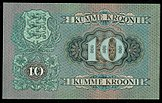 ESTONIA 10 Krooni currency pictures Estonian Kroon.jpg