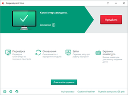 Kaspersky AV screen.png