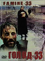 Українські фільми 1990 х