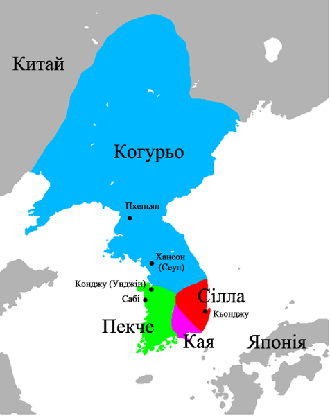 Файл:Three Kingdoms of Korea blank ukr.png