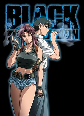 Black Lagoon anime cover.jpg